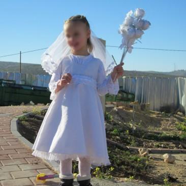 142- תחפושת של כלה- דקלה ארד