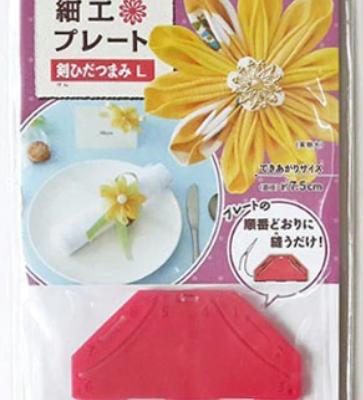 יוצר פרח