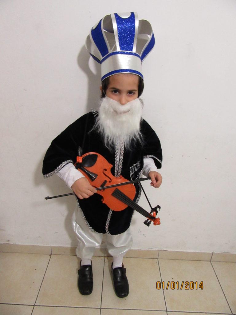 """תחפושת """"דוד המלך"""" מאת אסתר"""