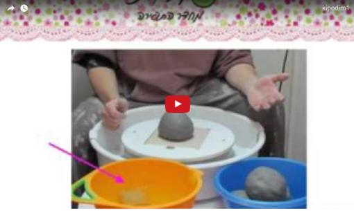 איך יוצרים קערה בחימר